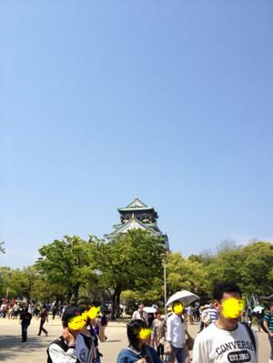 Oosakazyou
