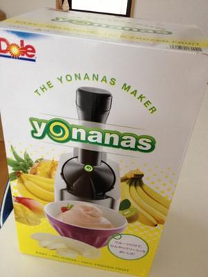 Yonanasu